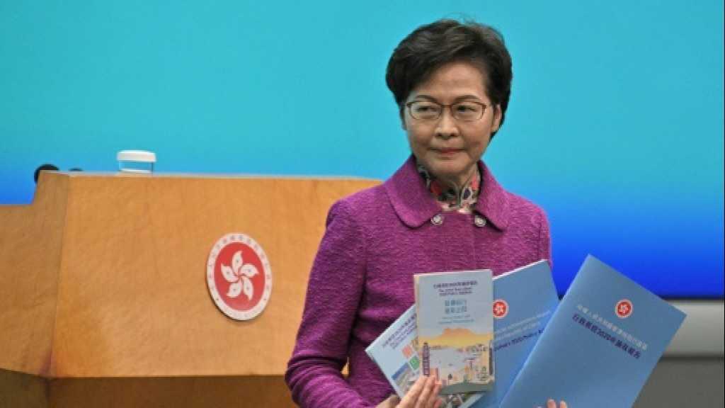 Hong Kong: Carrie Lam promet de rétablir «l'ordre» dans son discours annuel