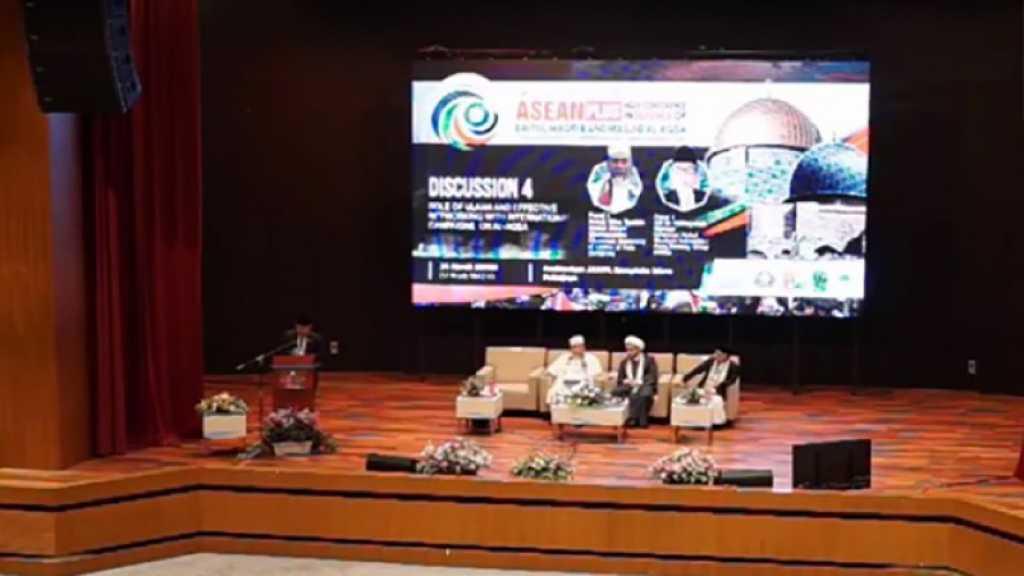 Des groupes malaisiens dénoncent les pourparlers «secrets» entre Riyad, Washington et «Tel Aviv»