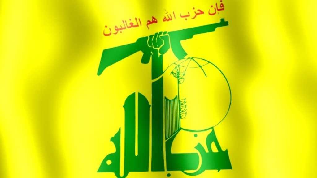 Le Hezbollah présente ses condoléances pour l'assassinat du martyr Fakhrizadeh