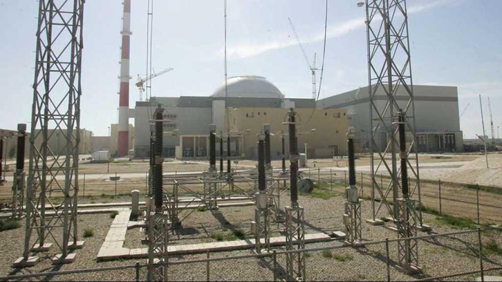 Le Parlement iranien approuve l'augmentation de 20 % de la quantité d'uranium enrichi