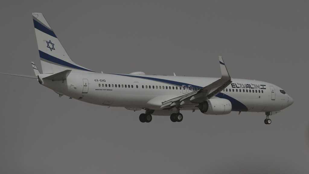 L'Arabie saoudite autorise «Israël» à survoler son espace aérien