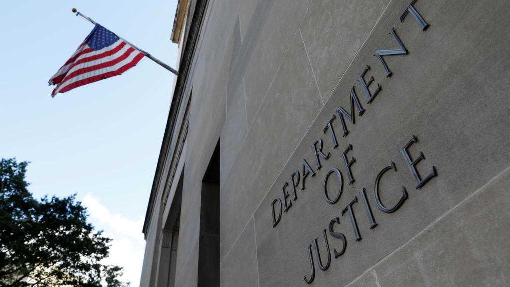 Etats-Unis: enquête sur une présumée corruption pour obtenir la grâce présidentielle