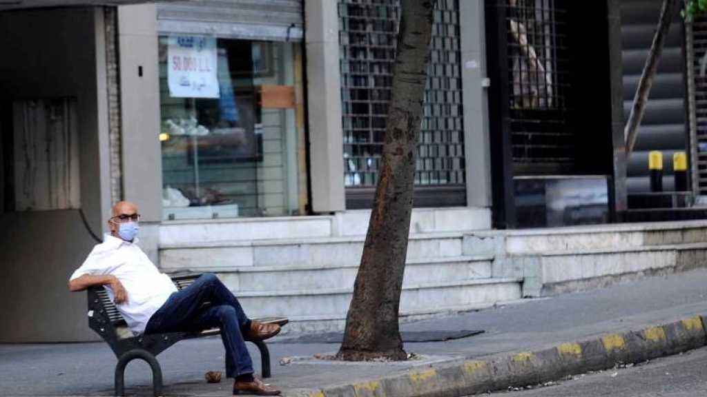 Coronavirus au Liban: 1520 cas et 12 décès, la mobilisation générale étendue jusqu'à la fin du mois de mars