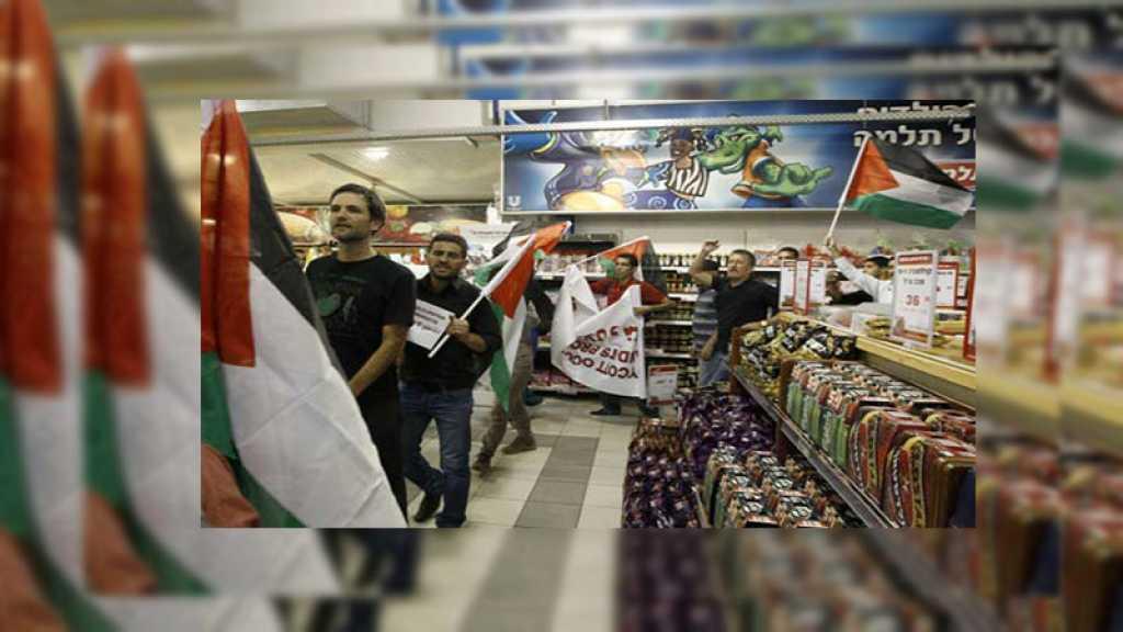 Produits issus des colonies israéliennes: la décision de Bahreïn est «un crime de guerre», selon le BDS