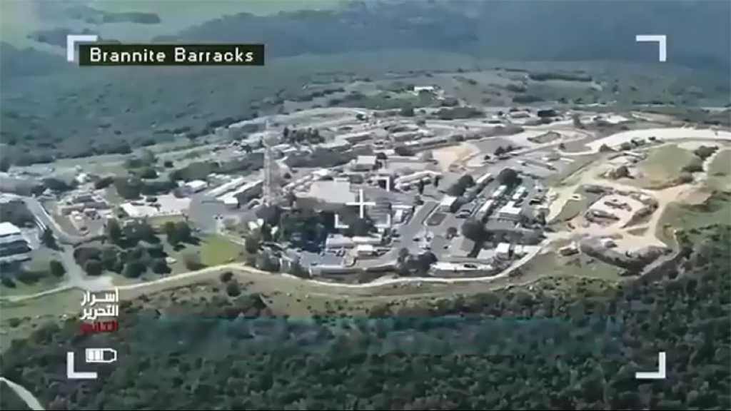 Le Hezbollah a photographié des bases militaires israéliennes avec un drone (vidéo)