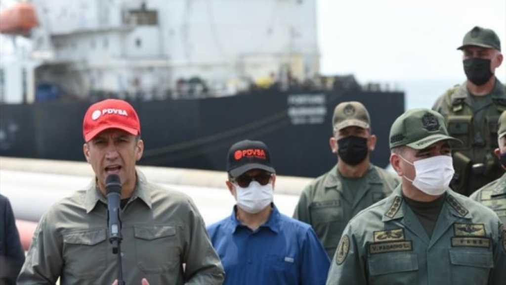 Le Venezuela déjoue une attaque «terroriste» contre sa principale raffinerie
