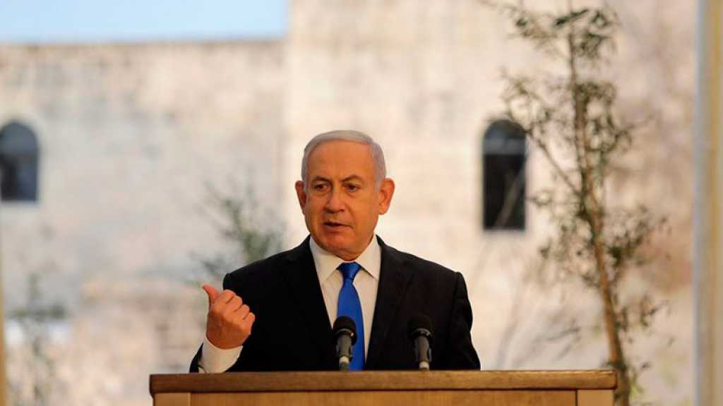 La visite officielle de Netanyahu aux Emirats arabes unis reportée
