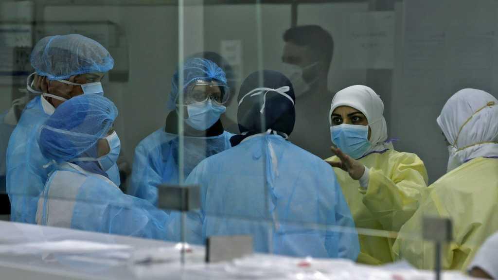 Coronavirus au Liban: 1093 cas et 10 décès en 24 heures