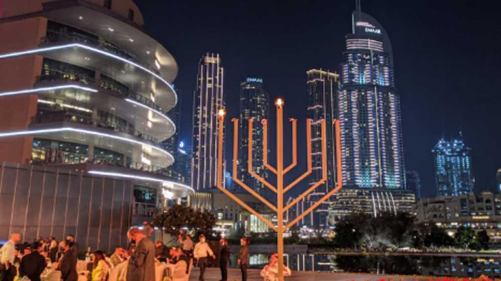 Normalisation: «Israël» va ouvrir une ambassade à Abou Dhabi d'ici début janvier