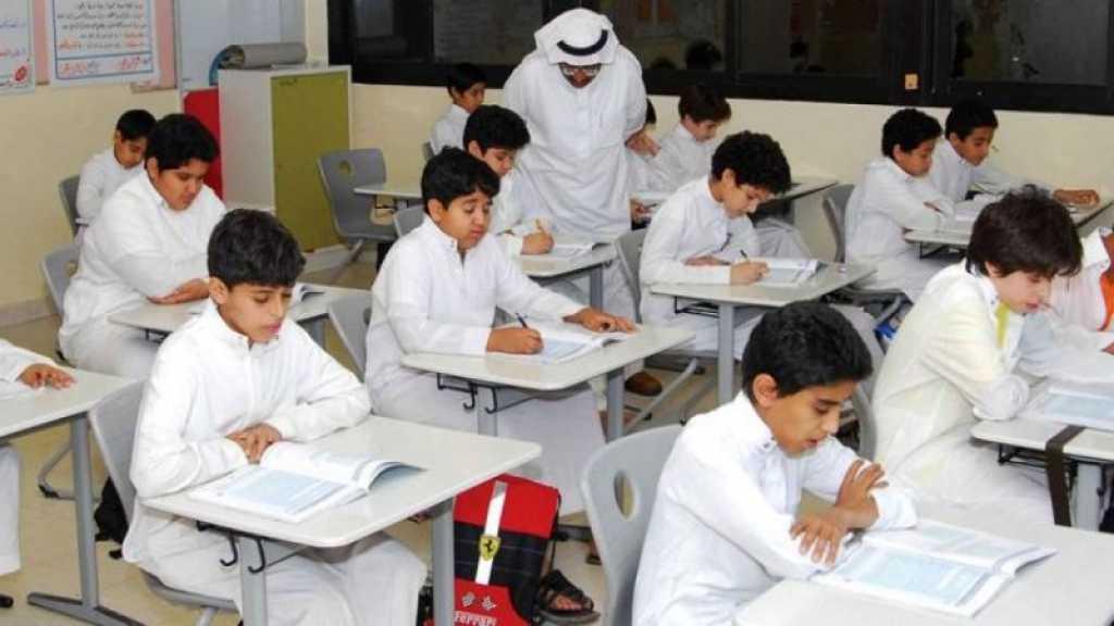 L'Arabie entame l'éradication de la haine anti-israélienne de ses manuels scolaires