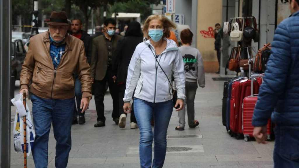 Coronavirus au Liban: 2051 nouveaux cas et 11 décès en 24h