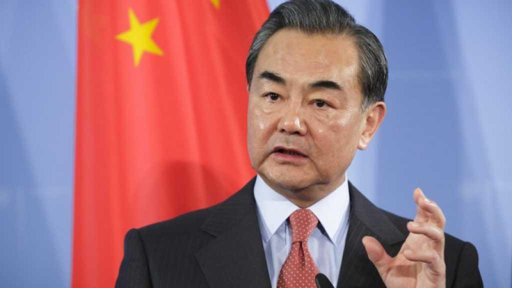 La Chine tend la main à Biden mais met en garde contre un nouveau «maccarthysme»