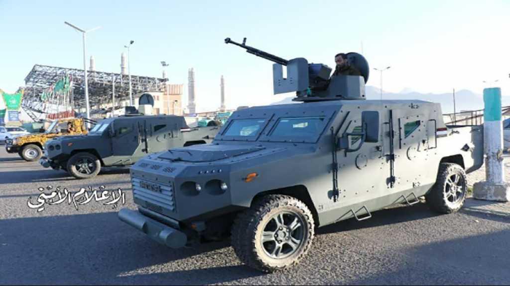 Le Baas-1, un véhicule blindé made in Yémen