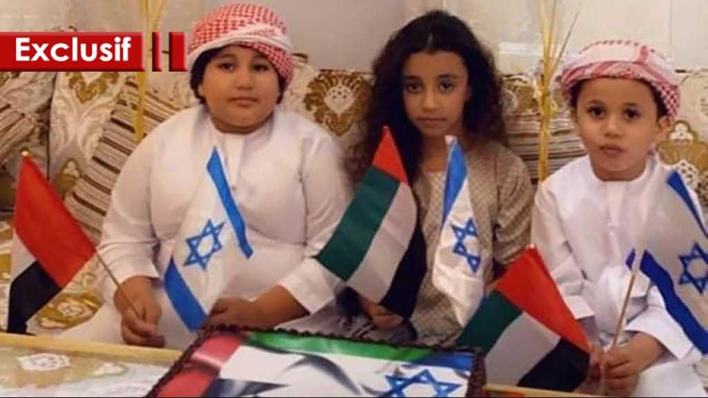 L'éducation, la face cachée de la normalisation avec «Israël»