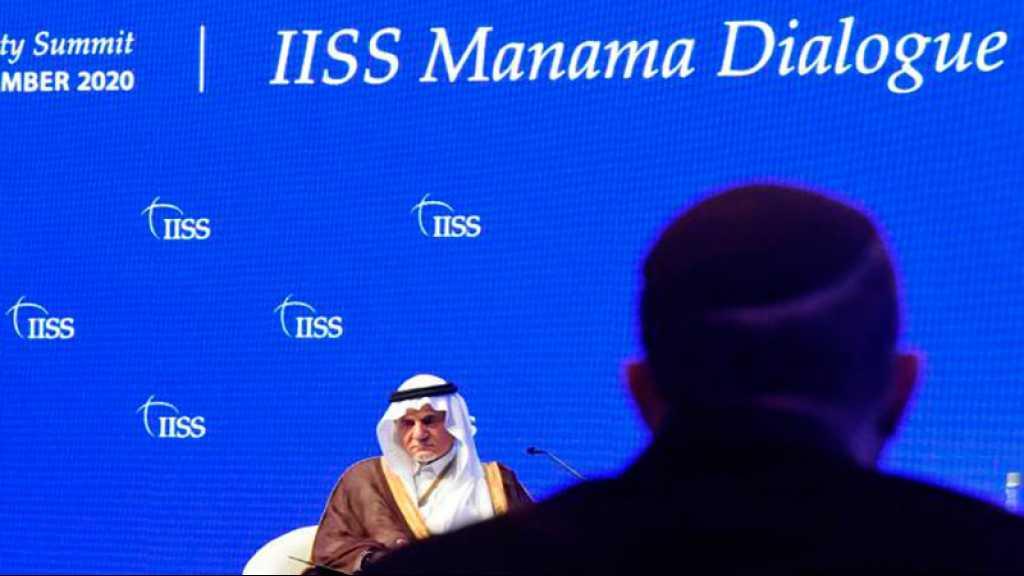 Des entreprises saoudiennes intéressées par des échanges avec «Israël» via Bahreïn