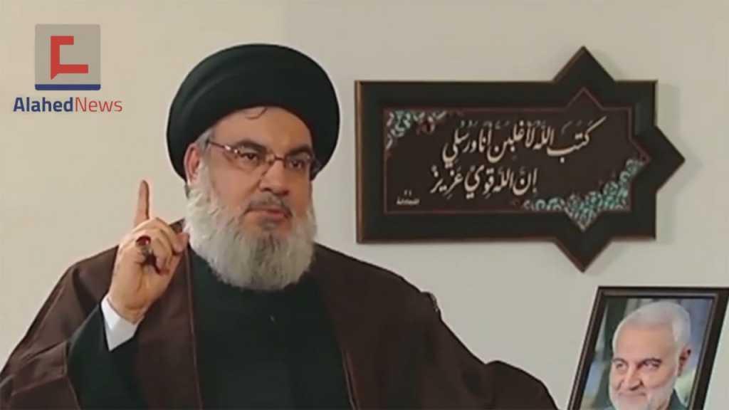 Sayed Nasrallah: Toute personne impliquée dans l'assassinat de Soleimani et al-Mouhandes est notre cible
