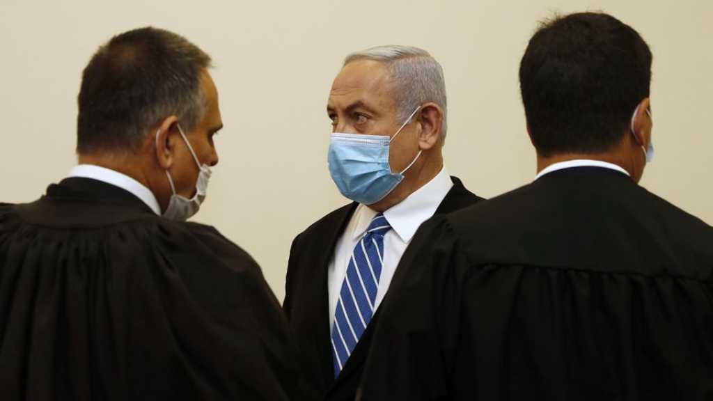 Netanyahu reporte à nouveau son premier voyage aux EAU et à Bahreïn