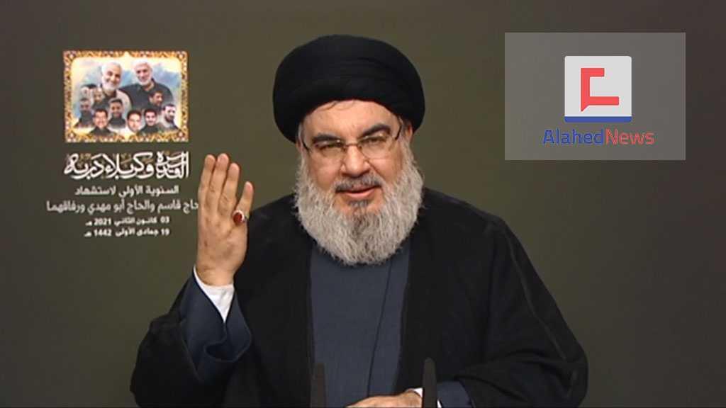 Sayed Nasrallah: 'L'explusion des Américains de la région est l'objectif fixé à l'assassinat de Soleimani'