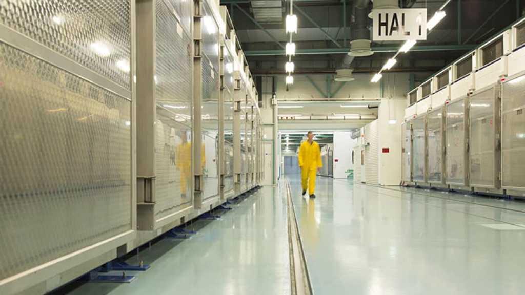 L'Iran a enclenché le processus pour enrichir de l'uranium à 20% dans son usine de Fordo