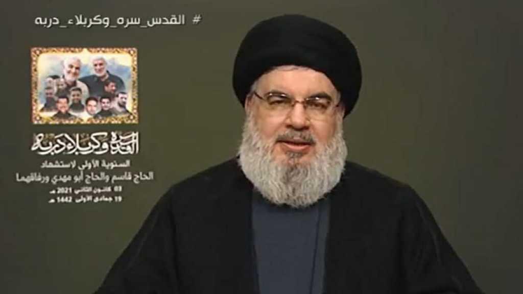Sayed Nasrallah: Nous n'abandonnerons jamais le chemin dans lequel vous tuez nos leaders