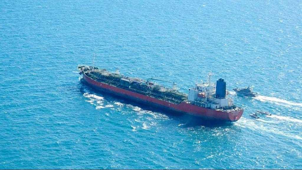 Iran: les Gardiens de la révolution saisissent un pétrolier battant pavillon sud-coréen (média)