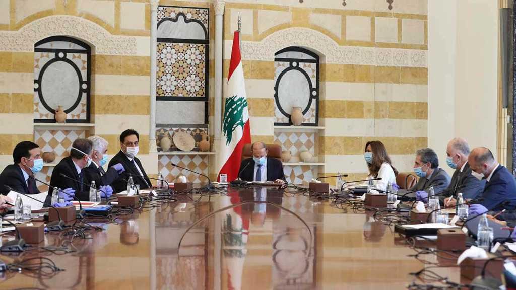 Coronavirus: Le Liban décide de se reconfiner jusqu'à la fin janvier