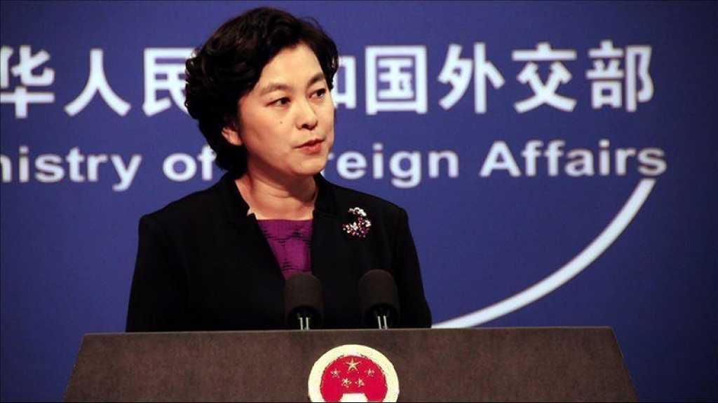 La Chine appelle les Etats-Unis à renouer avec l'accord sur le nucléaire iranien