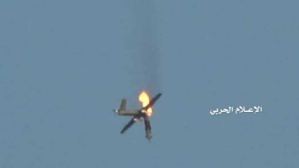 Yémen: les combattants d'Ansarullah ont abattu un drone espion saoudien