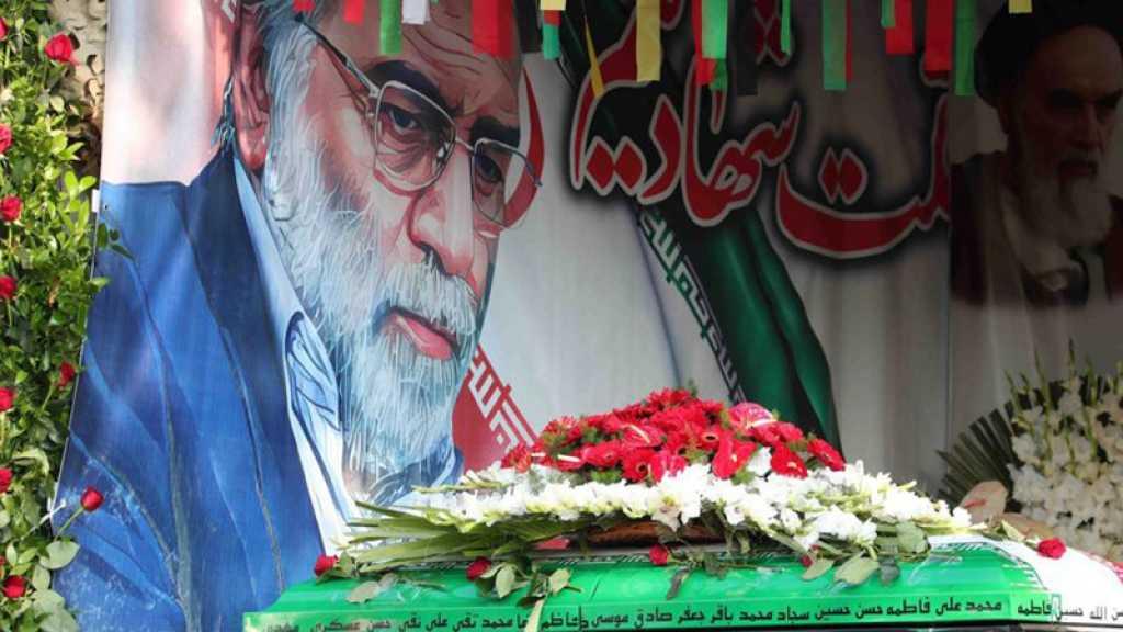 Iran: preuves sérieuses de l'implication d'«Israël» dans l'assassinat de Fakhrizadeh
