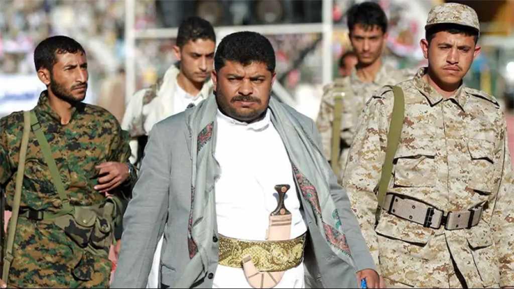 Yémen: Ansarullah condamne son classement comme «terroriste» par Washington