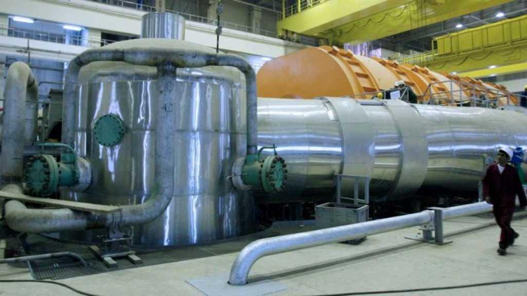 Nucléaire: l'Iran dit avancer dans sa recherche sur la production d'uranium métal