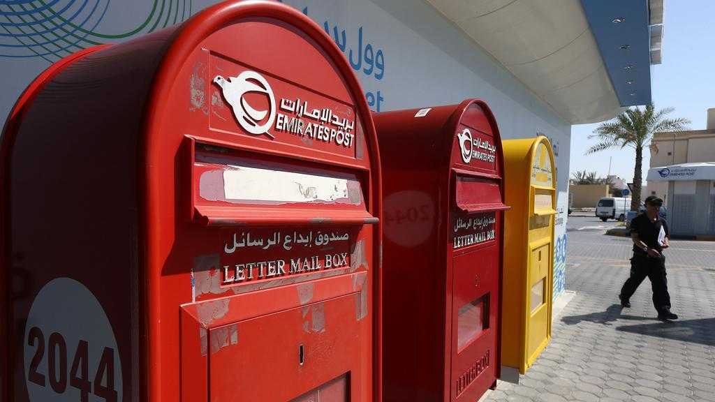 Emirates Post ajoute «Israël» à son réseau d'opérations