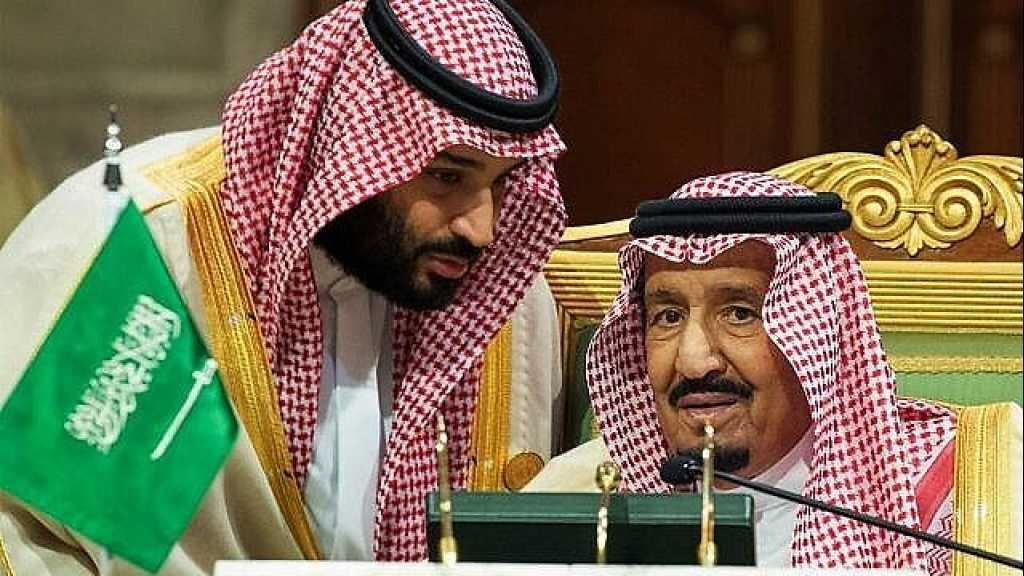 """«L'Arabie continuera à entretenir des relations """"sous la table"""" avec Israël», selon l'ambassadeur US à «Tel-Aviv»"""