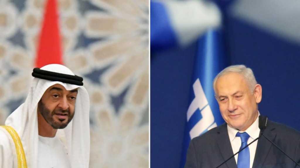 «Israël» annonce l'ouverture d'une première ambassade aux Émirats arabes unis
