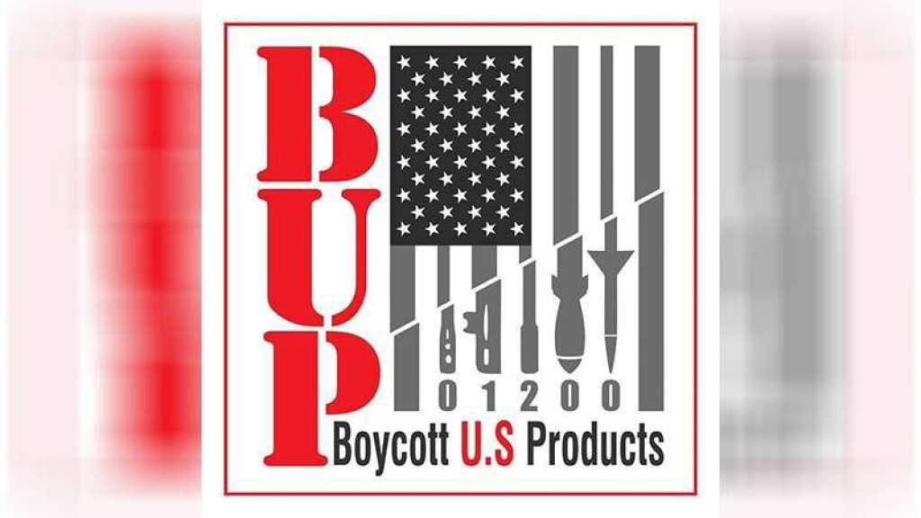 Le boycott des produits américains: insistance à affronter le terrorisme américain