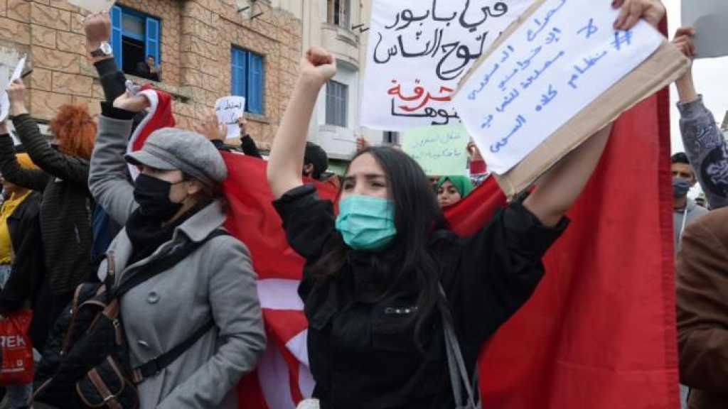 Tunisie: vote sous tension au Parlement, nouvelle manifestation
