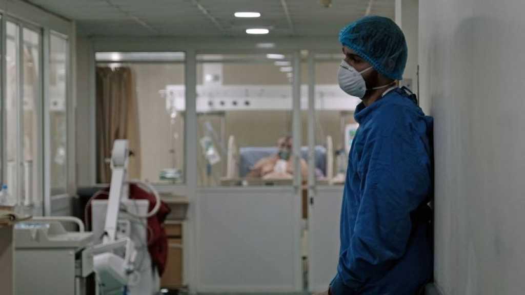 Coronavirus au Liban: nouveau record macabre de décès, 76 morts et 3906 cas en 24h