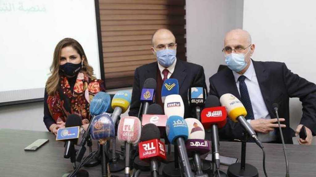 Coronavirus au Liban: 3497 cas et 68 décès en 24h, la plateforme pour se faire vacciner lancée