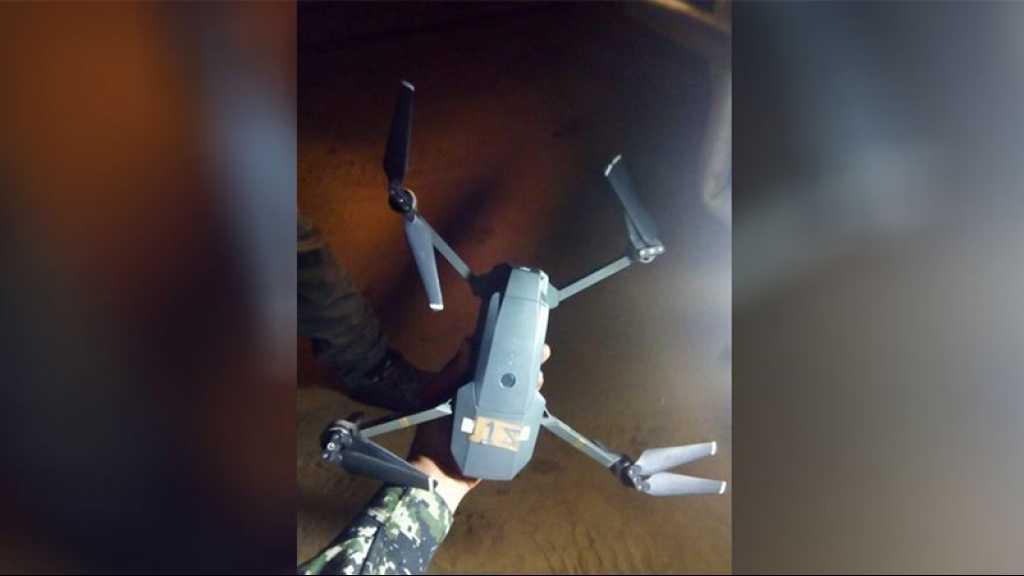 Gaza: La résistance palestinienne capte un drone israélien