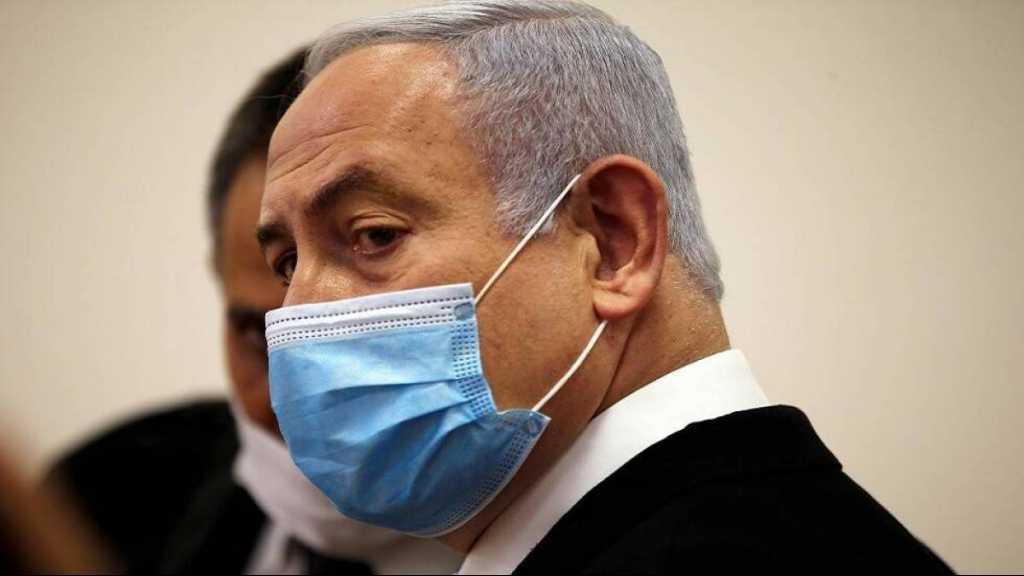 «Israël»: Netanyahu de retour devant la justice à l'approche des élections