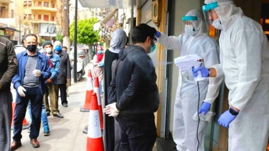 Coronavirus au Liban: 60 décès et 2.879 nouveaux cas en 24h