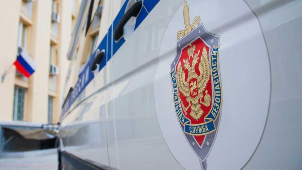 Russie: arrestation de 19 extrémistes présumés qui préparaient des attentats