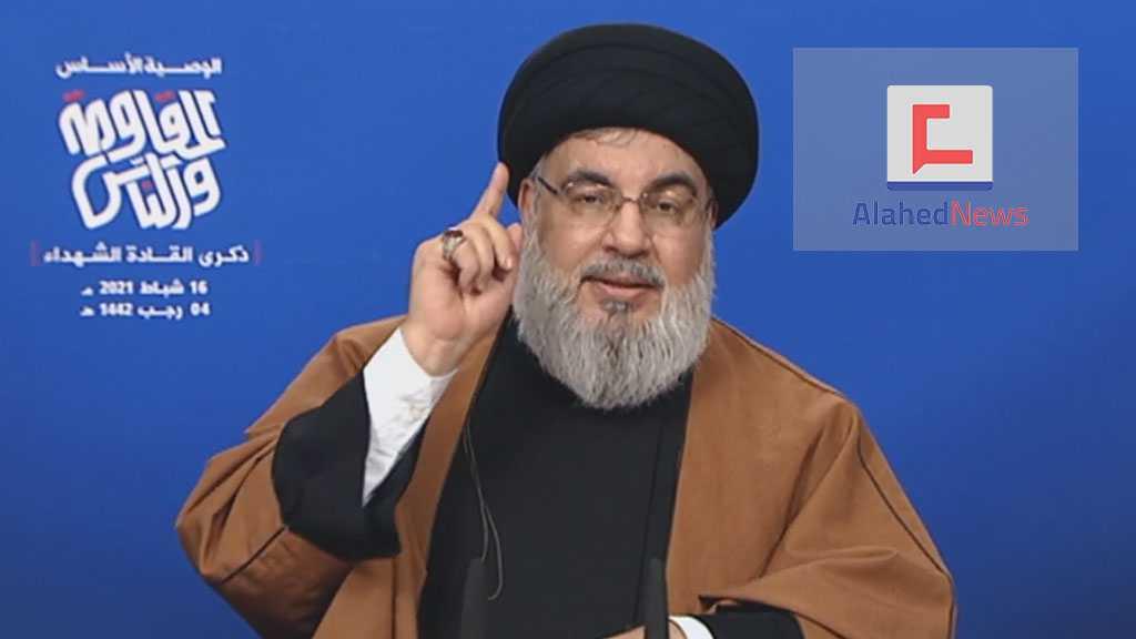 Sayed Nasrallah: Que l'ennemi cesse de jouer avec le feu et respecte ses limites