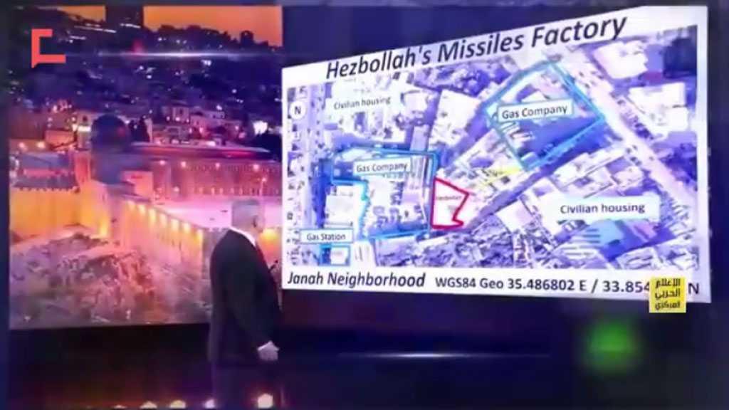 «Des bases militaires israéliennes» implantées au milieu des villes et des colonies israéliennes
