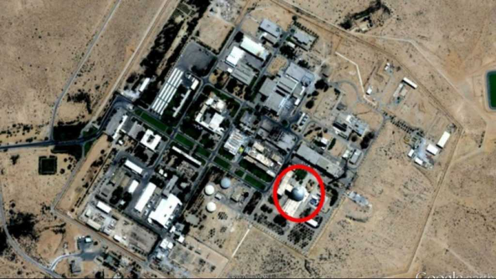 «Israël» joue «la dissuasion»: expansion majeure de son installation nucléaire de «Dimona»