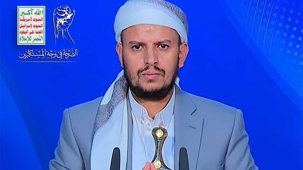 Sayed al-Houthi: Le peuple yéménite ne veut être sous la tutelle de personne