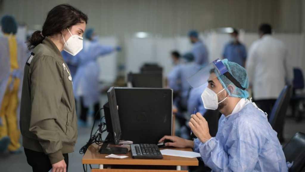 Coronavirus au Liban: les contaminations toujours en baisse, 1541 nouveaux cas en 24h
