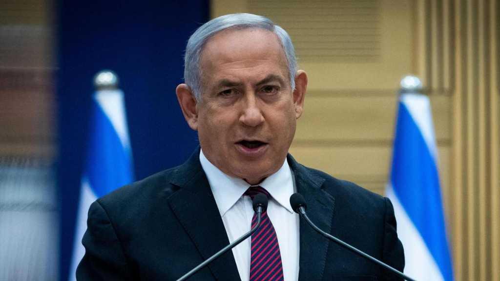 La prochaine audience du procès Netanyahu fixée au 5 avril