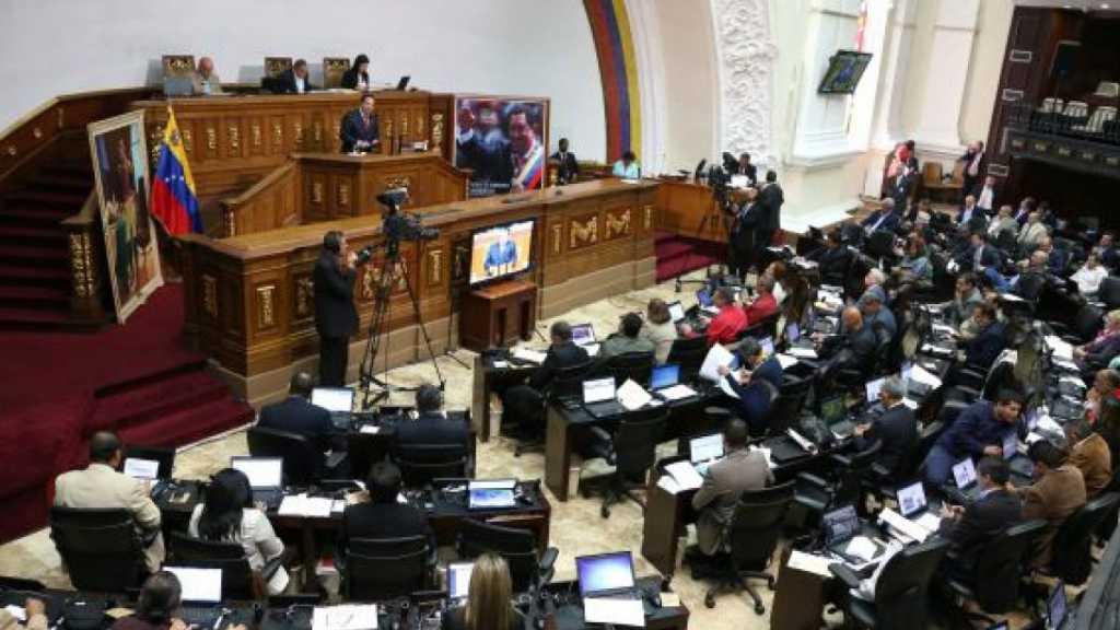 Venezuela: L'Assemblée nationale demande l'expulsion de l'ambassadrice de l'UE