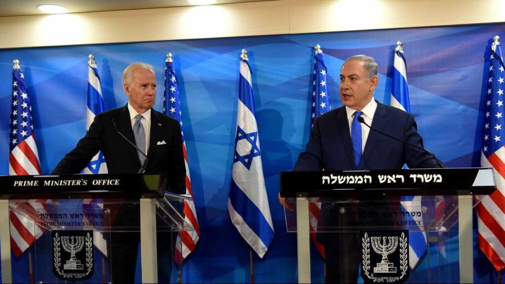 Les États-Unis et «Israël» convoquent à nouveau le groupe de travail sur l'Iran